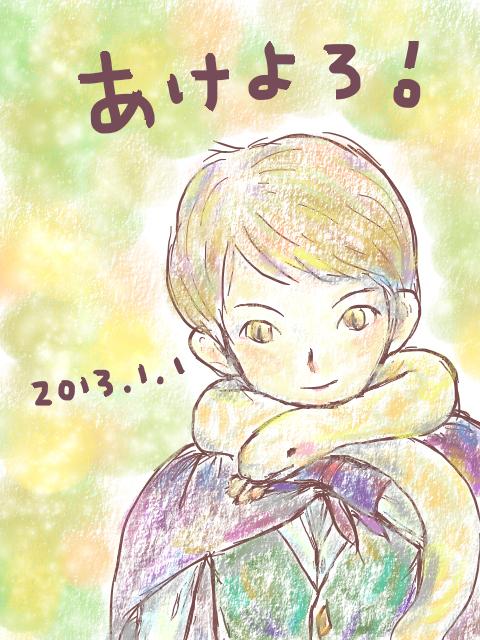 ahny_p_2013.jpg